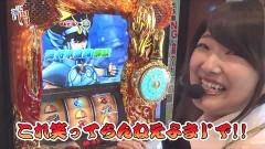 #33 笑門/パチスロ聖闘士星矢 海皇覚醒Special/動画