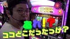 #81 笑門/スーパーミラクルジャグラー/動画