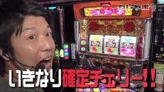 #20 カレヤボ2/沖ドキ!-30/動画