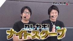#21 カレヤボ2/スーパーリノMAX/動画