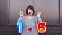 #132 笑門/PYRAMID EYE/動画