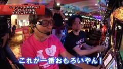 #277 ヒロシ・ヤングアワー/パチスロツインエンジェルBREAK/動画