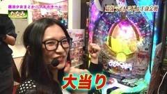 #77 オリ法セレクション/シンフォギア/CRまどマギ/動画