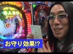 #11 ういち・ヒカルのパチンコ天国と地獄牙狼鋼XX/CR忍魂/動画
