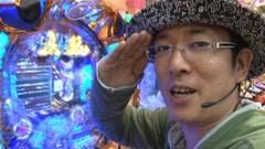 #40 ういち・ヒカルのパチンコ天国と地獄/CR牙狼外伝 桃幻の笛/動画