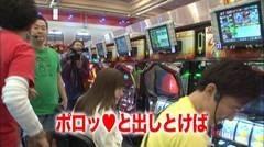 #149 黄昏☆びんびん物語/パトラッシュJ/凱旋/ゲッターマウス/DOT/動画