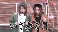 #9 オリジナル必勝法セレクション/真・花の慶次2/動画
