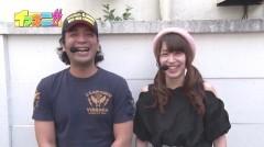#35 CLIMAXセレクション/犬夜叉 ジャッジメントインフィニティ/動画
