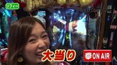 #87 オリ法セレクション/北斗無双/シンフォギア/ウルトラセブン2/動画