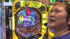 #125 オリジナル必勝法セレクション/沖縄4桜/SP海物語JAPAN/動画
