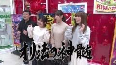 #169 オリジナル必勝法セレクション/消されたルパン/北斗7/シンフォギア/動画