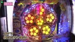 #257 オリジナル必勝法セレクション/P義風堂々/慶次2漆黒/動画