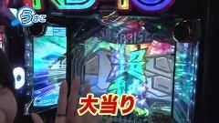 #264 オリジナル必勝法セレクション/AKB3 誇りの丘 Light/動画