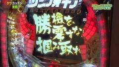 #267 オリジナル必勝法セレクション/シンフォギア/動画