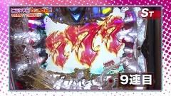 #63 満天アゲ×2/ヒラヤマンセレクション/動画