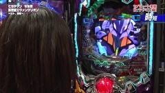 #70 満天アゲ×2/ゴールドマックス 限界突破!!!!!/Pバジ2/エヴァ シト、新生/動画
