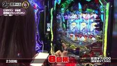 #81 満天アゲ×2/不二子 Lupin The End/P遠山の金さん2/P銀河鉄道999 PREMIUM/エヴァ シト、新生/動画