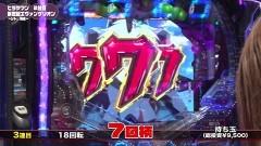 #84 満天アゲ×2/仮面ライダー 轟音/シンフォギア2/P烈火の炎3/エヴァ シト、新生/シンフォギア/動画
