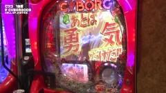 #99 満天アゲ×2/009 M2-V/シンフォギア2/P FAIRY TAIL/ひぐらし廻 319/劇場版まどマギ/動画
