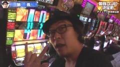 #23 最強コンビ/ミリゴライジング/北斗拳王/サンダーV/サイレントヒル/AKBバラ/動画