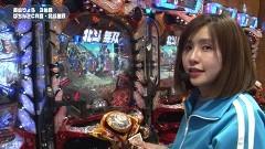 #38 満天アゲ×2/北斗無双/P亜人319/AKB48誇りの丘/AKB48誇りの丘ライト/AKB48バラ/動画