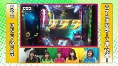 #53 満天アゲ×2/総集編/動画