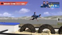#5 最強イケメンフリーター/南アルプスのトビウオ/日本スケーター界の若き伝説/動画