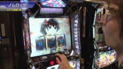 #396 S-1GRAND PRIX 「23th Season」決勝戦表後半/動画