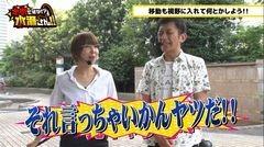 #28 本気ですか/バジ絆/サラ番長/動画