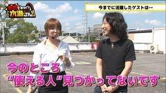 #29 本気ですか/魔法少女まどか☆マギカ/動画