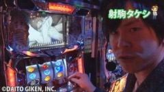 #118 極セレクション/押忍!サラリーマン番長/動画