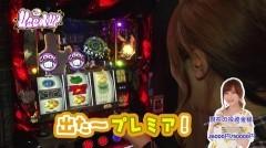 #354 極セレクション/押忍!番長3/動画