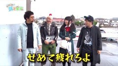 #57 貧乏家族/G1優駿2/星矢 海皇SP/仕事人 総出陣/動画