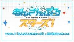 総集編/動画
