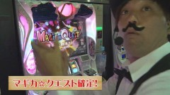 #462 極セレクションまどマギ2/まどマギ叛逆/動画