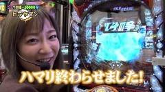 #8 RSゴーゴゴー/新・必殺仕置人/北斗7/ウルトラセブン2 ライト/動画