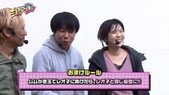 #11 RSゴーゴゴー/PA大工の源さん/PA海3/CRダイナマイトキングin沖縄/動画