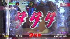 #74 満天アゲ×2/真・怪獣王ゴジラ L‐KH/シンフォギア2/北斗無双/冬ソナRe/動画