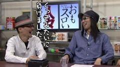 #47 ういちとヒカルのおもスロい人々/ヅラプロ森藤/動画