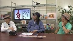 #48 ういちとヒカルのおもスロい人々/ヅラプロ森藤/動画