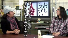 #79 ういちとヒカルのおもスロい人々/しんのすけ/動画