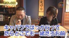#312 嵐・梅屋のスロッターズ☆ジャーニー/石川県★前編/動画