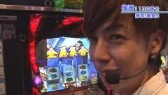 #436 嵐・梅屋のスロッターズ☆ジャーニー/石川県★前編/動画
