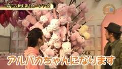 #467 嵐・梅屋のスロッターズ☆ジャーニー/栃木県★後編/動画