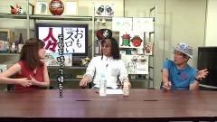 #306 おもスロい人々/成田ゆうこ/動画
