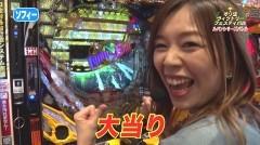 #52 オリジナル必勝法セレクション/ルパンLupinTheEnd/不二子2/動画