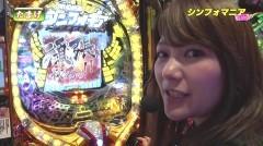 #53 オリジナル必勝法セレクション/戦姫絶唱シンフォギア/動画