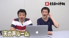 #57 オリジナル必勝法セレクション/シンフォギア/北斗無双/沖縄4/動画