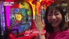 #17 満天アゲ×2/Pうる星やつら/Pハーデス /P白魔女学園赤騎士Ver./動画