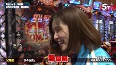 #37 満天アゲ×2/CRAKB48バラ/慶次漆黒/北斗無双/P亜人319/CR AKB48誇りの丘/CR AKB48誇りの丘ライト/動画